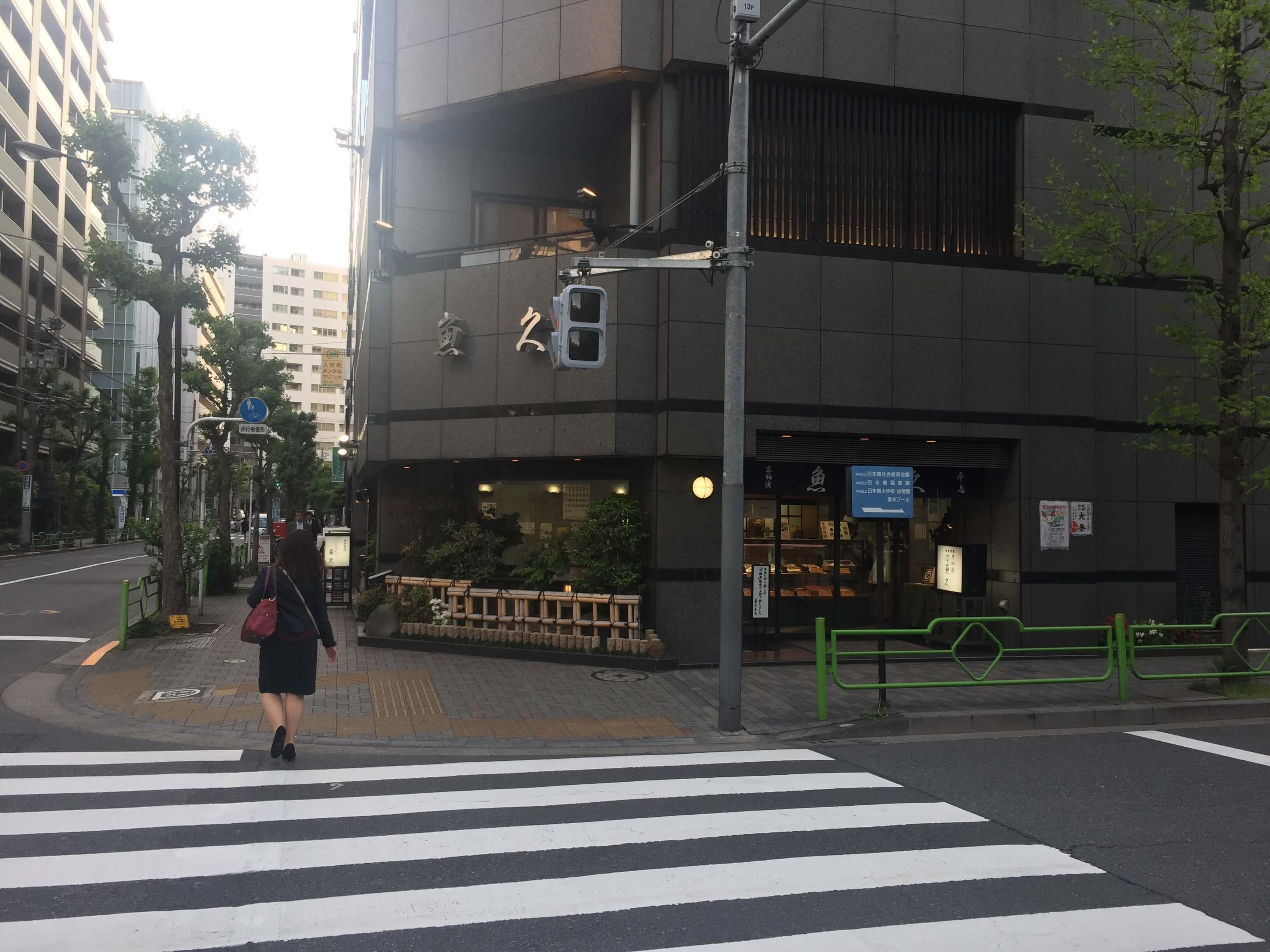 東京おすすめ仕事運神社
