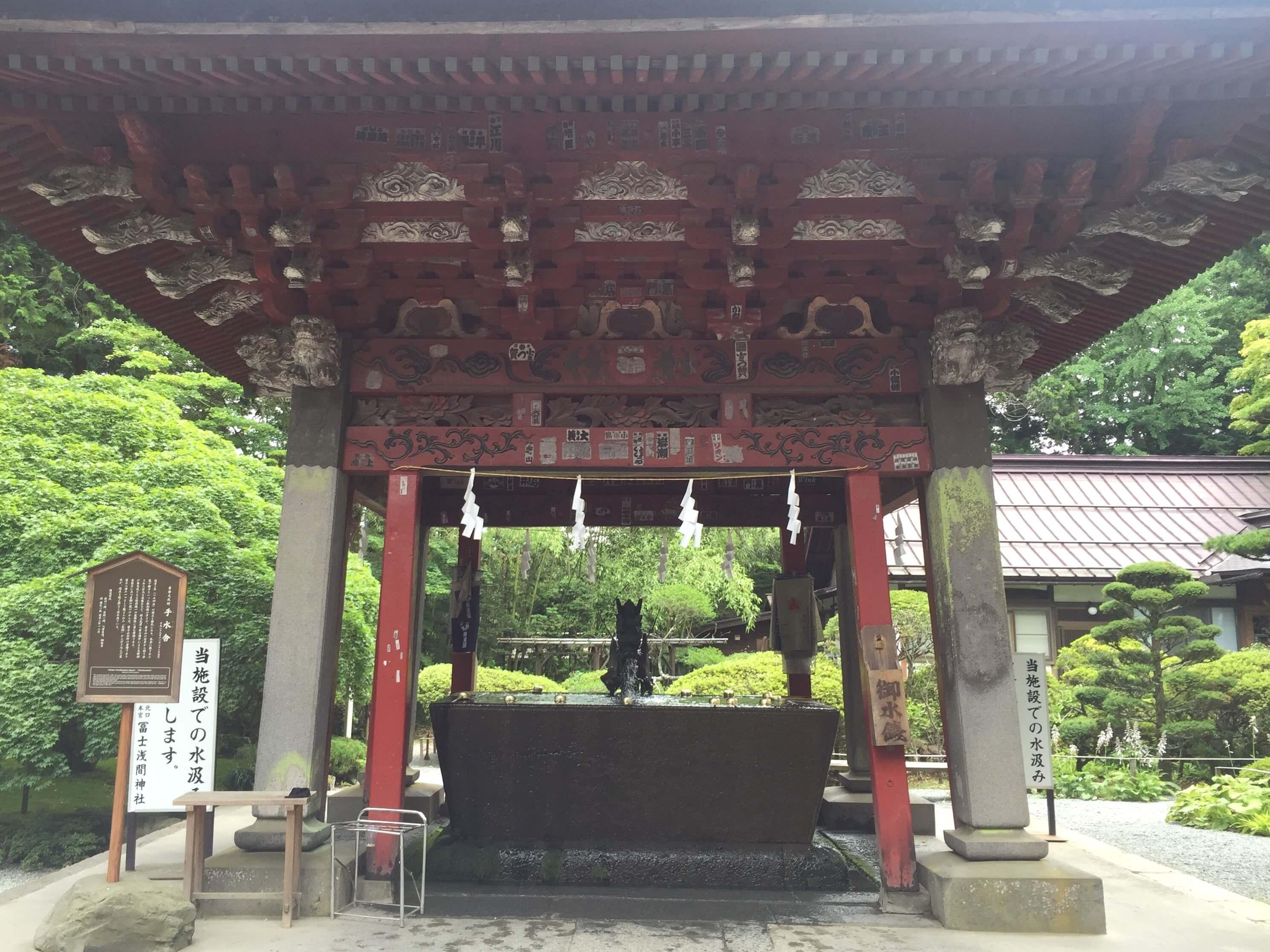 北口本宮冨士浅間神社の御朱印受付