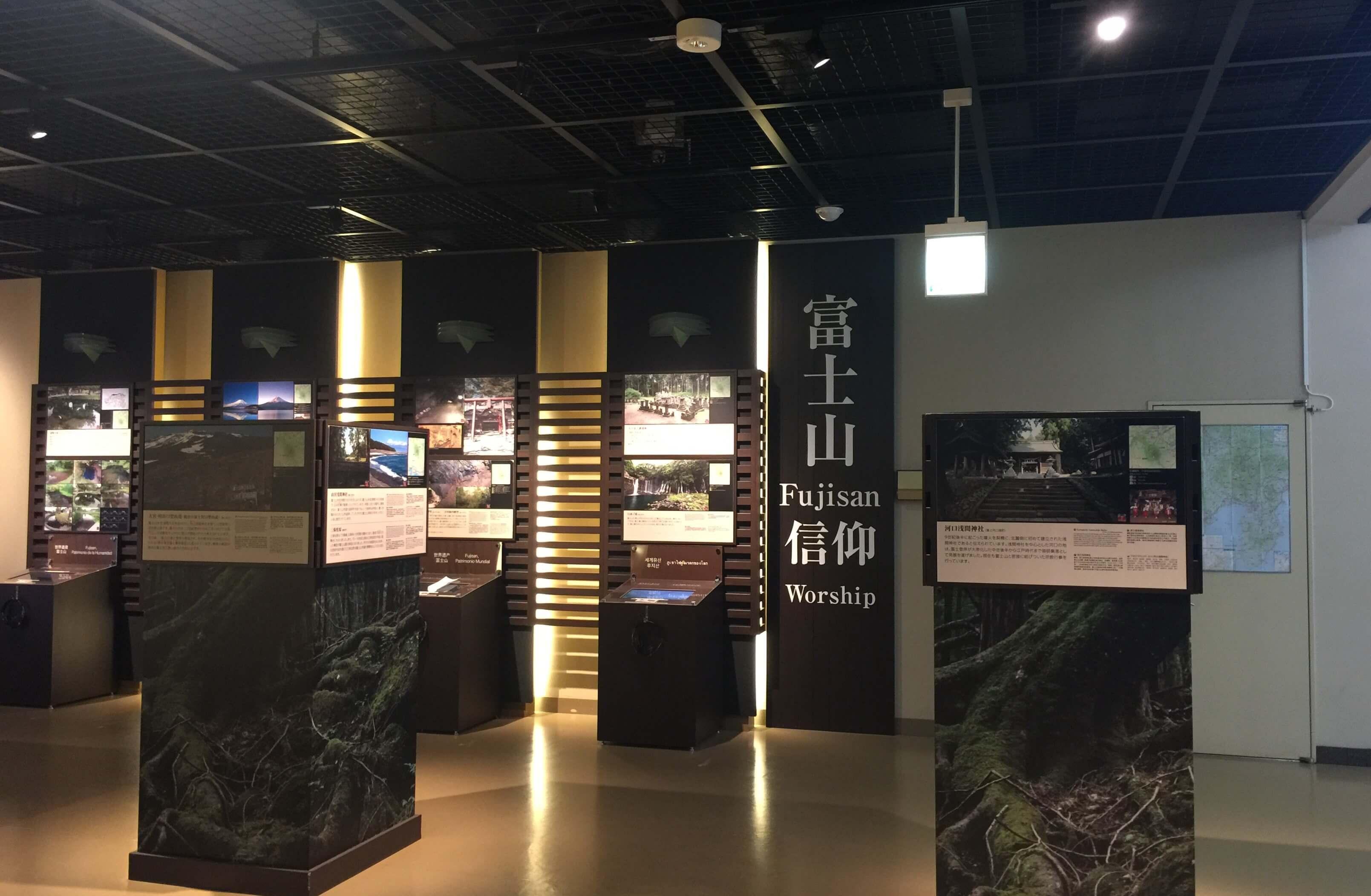 富士山世界遺産センター山梨アクセス