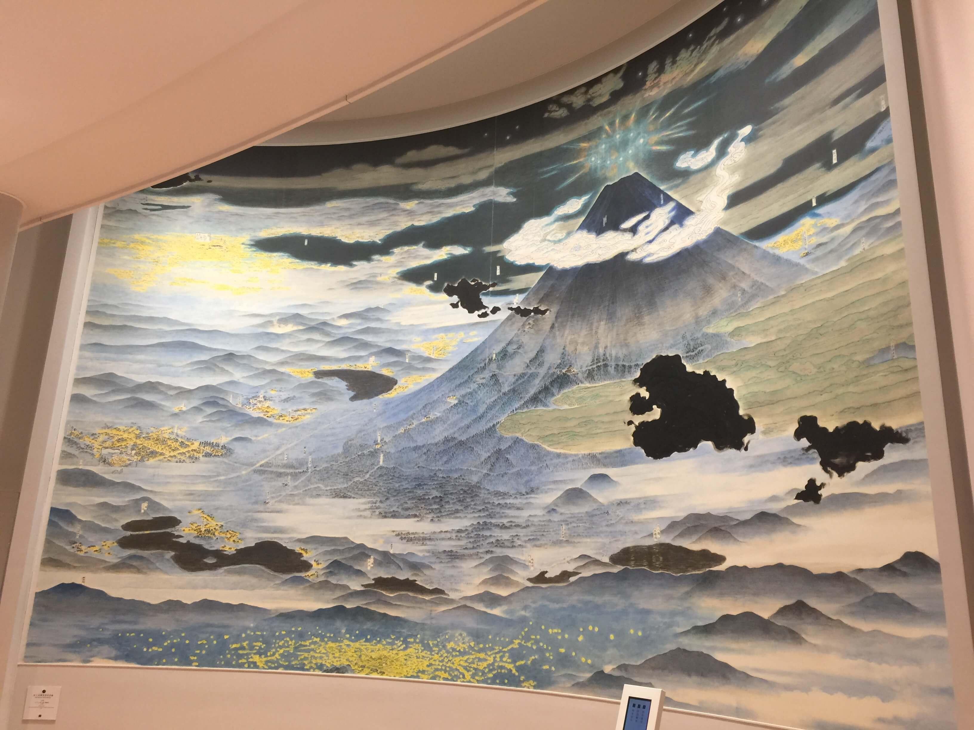 富士山世界遺産センター山梨の魅力