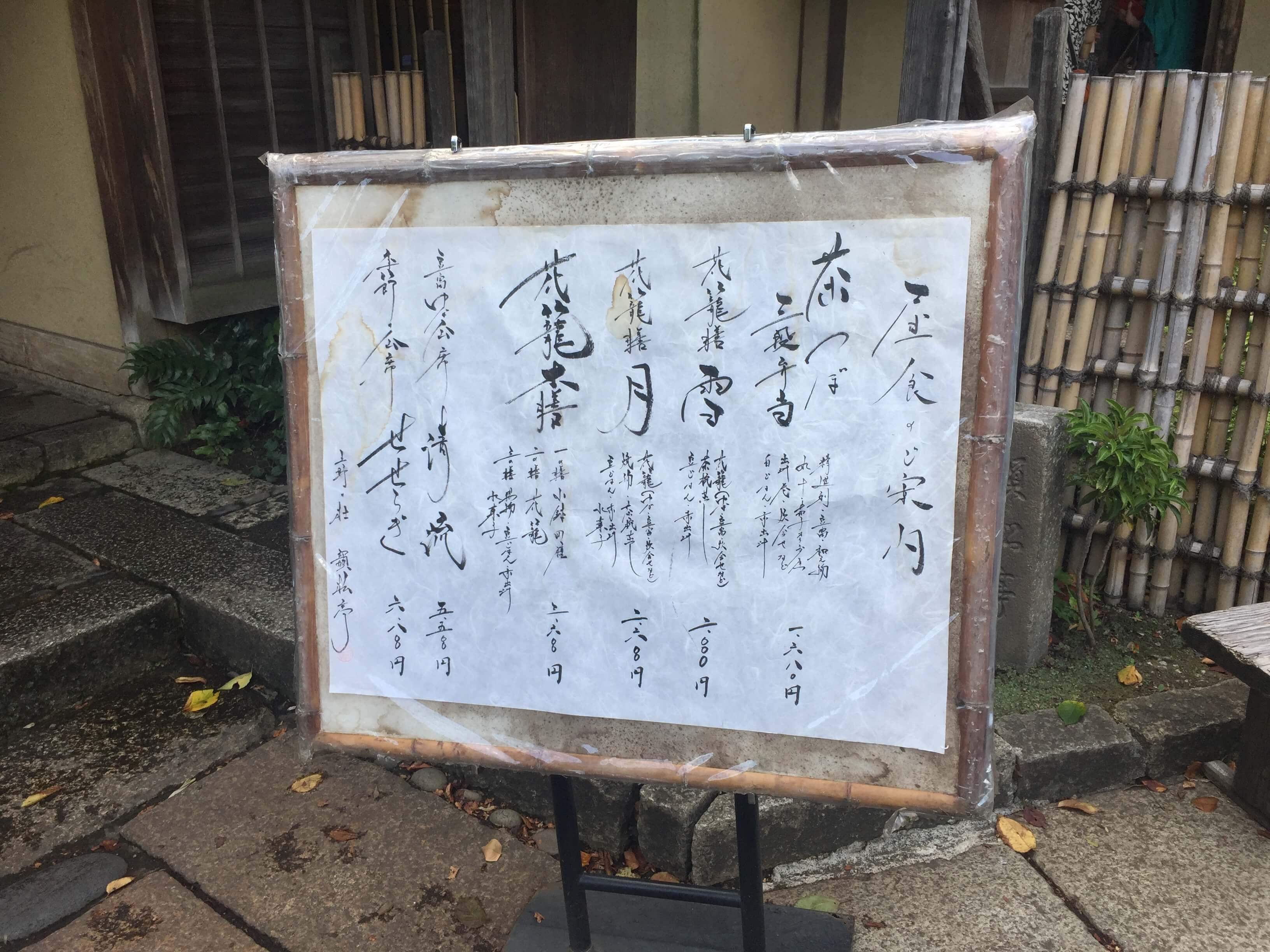 上野公園ランチおすすめ