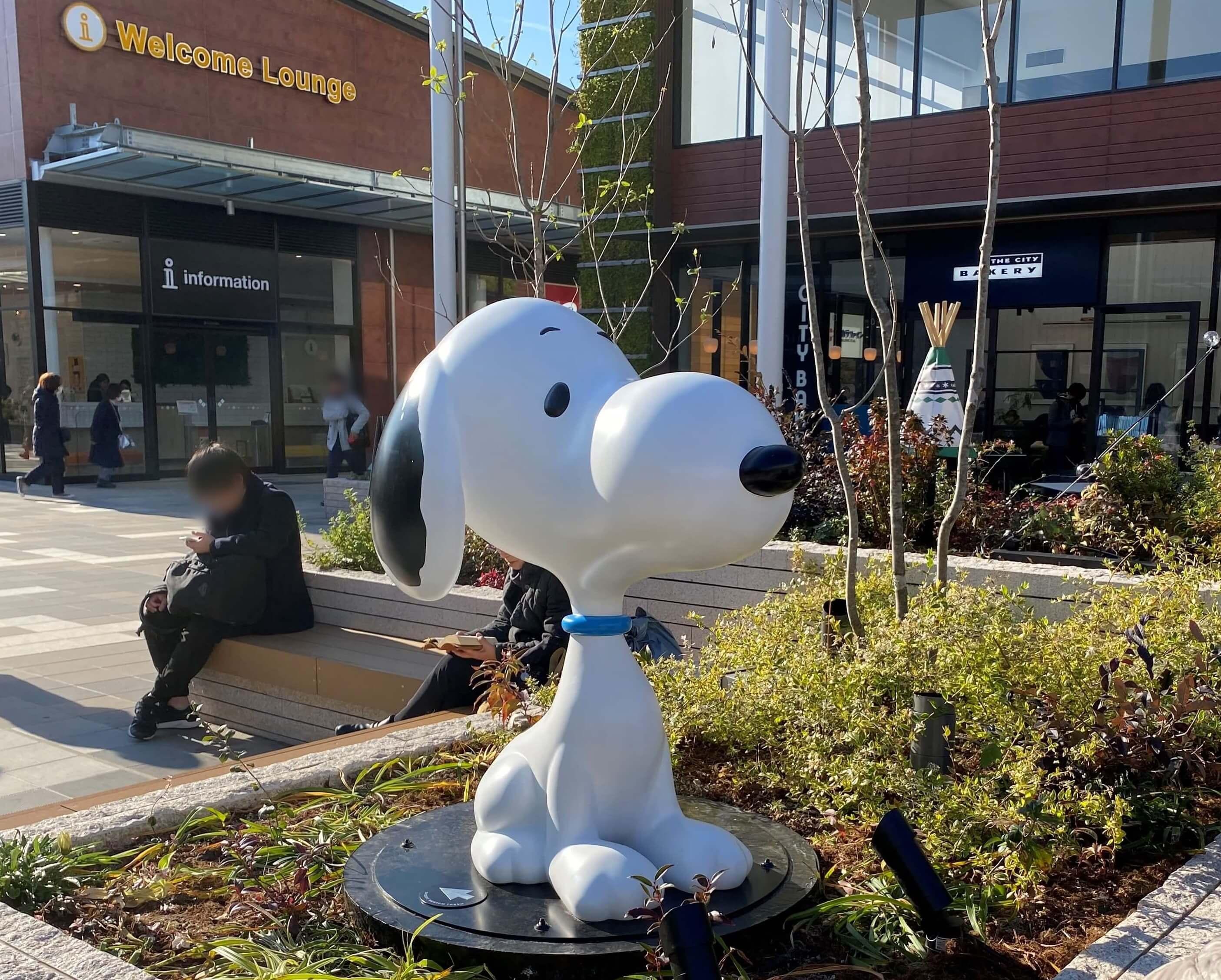 南町田グランべリパークにあるスヌーピー像