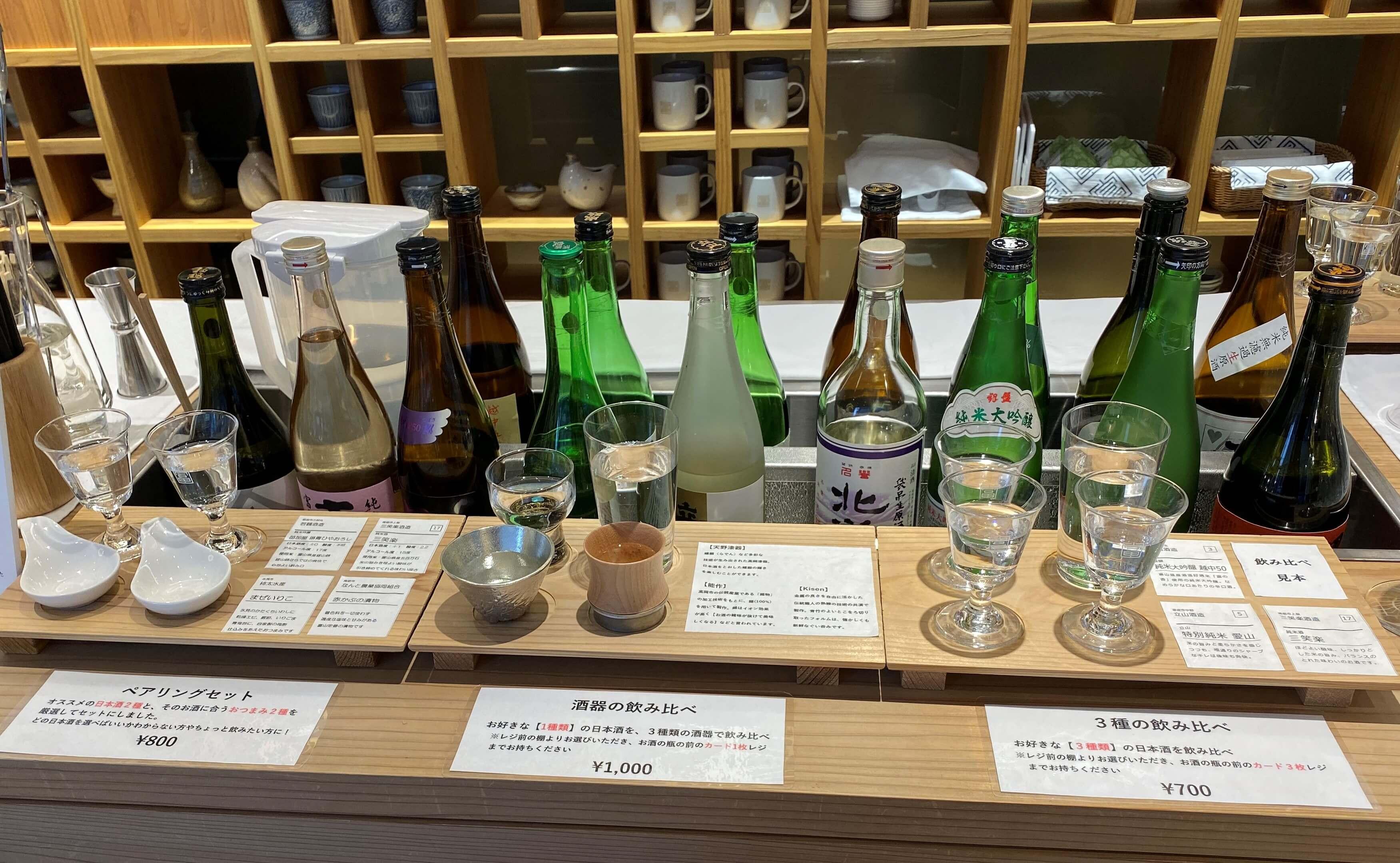 日本橋とやま館日本酒飲み比べ